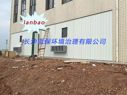 浏阳湖南雪天精细化工有限公司厂区机房噪音综合降噪(1)